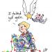 holiday failure